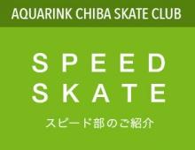 banner220_170_speed