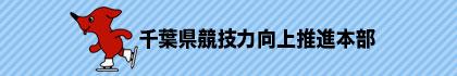 link_banner_03