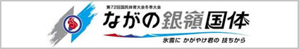 link_banner_05